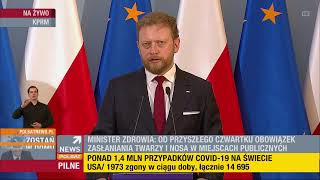 Polsat News: Konferencja premiera i ministra zdrowia. Co z egzaminami? Jakie nowe obostrzenia?