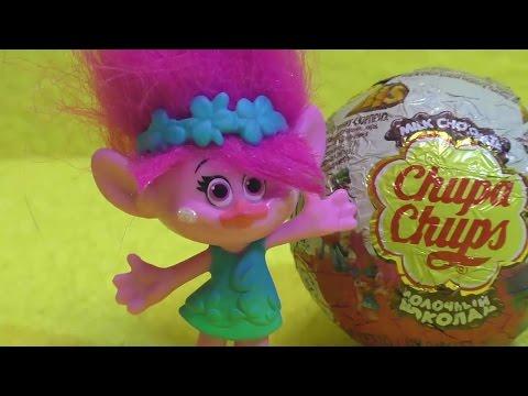 Trolls Chupa Chups Мультик тролли, играем в шоколадные яйца Чупа Чупс