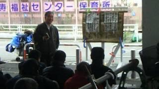 横浜カナンキリスト教会2015・4・9路傍給食伝道集会説教1