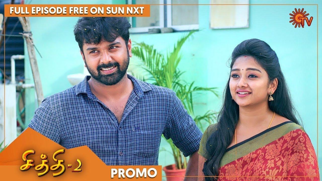 Serial free tamil Tamil Tv