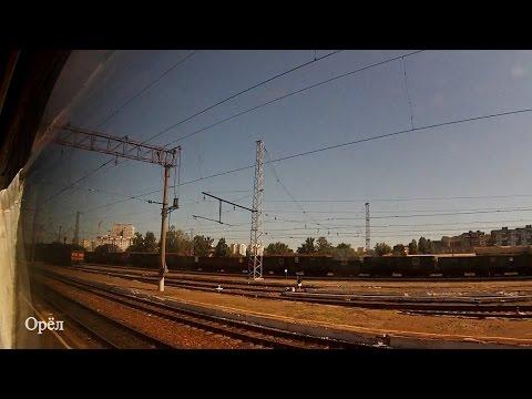 Курский вокзал (Москва) - Белгород