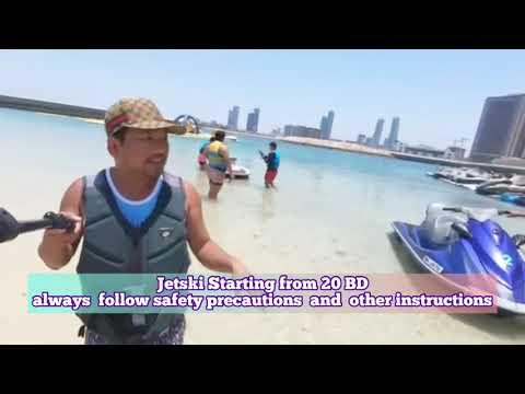 City Beach at Water Garden City Bahrain