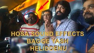 KGF New Sound Effect Developed | Ravi basrur |Yash  |prashaanth neel
