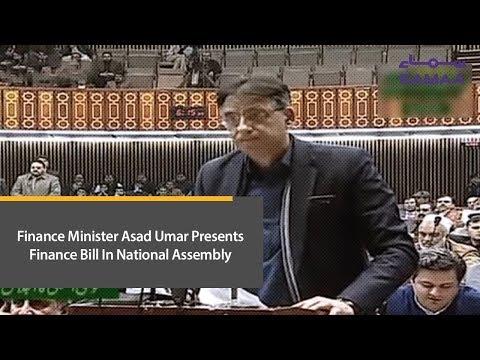 Finance Minister Asad Umar Presents Finance Bill In National Assembly | 23 Jan , 2019