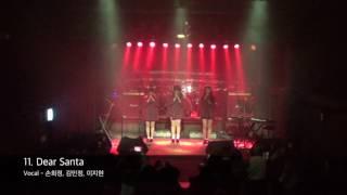 엠투실용음악학원&Ces Ent 2016.12.15 [Christmas D-10] 연합공연 영상 #3