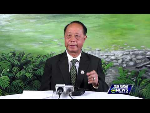 SUAB HMONG NEWS:  Hmong Heritage Preservation Committee of Minnesota Press Release 07/22/2016