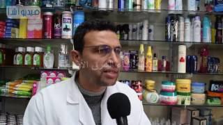بالفيديو : الصيادلة : رفع أسعار الدواء المصري قرار عادل بسبب تحرير سعر الصرف