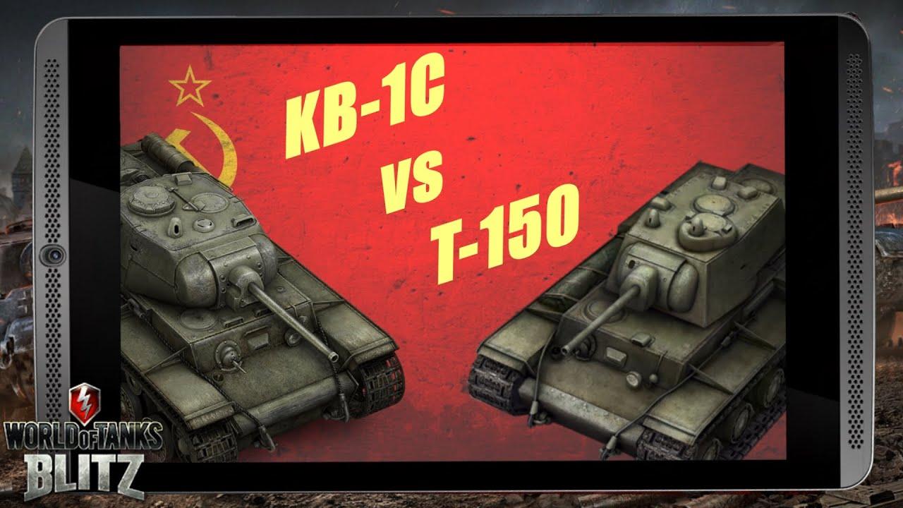 Моды на world of tanks 0 9 13 (wot) скачать от джова (jove) с.