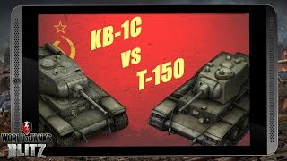 Cравнение КВ-1С и Т-150 от MrWhooves - WoT Blitz Android и iOS(Наш сайт http://glafi.com World of Tanks Blitz Android и iOS - это танки для мобильных устройств. Скачать игру WoT Blitz Android и iOS можно..., 2014-12-11T17:09:18.000Z)