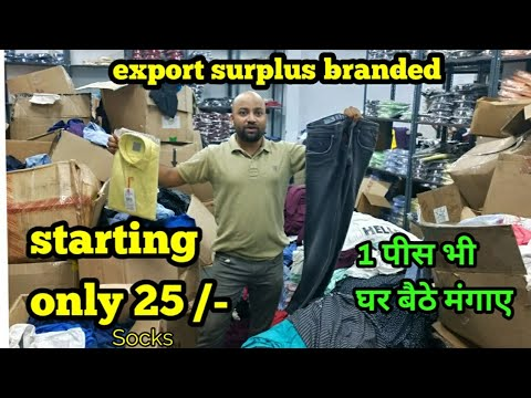 Starting Only 25 Export Surplus Branded Jeans, T Shirt, Shirt, Accessories For Man & Women/girl