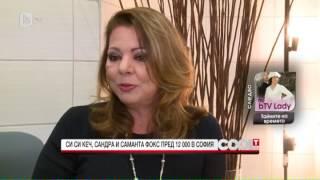 CoolT: Си Си Кеч, Сандра и Саманта Фокс пред 12 000 души в София
