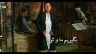 Payman Habibzai - Watanem Jaanem (Official Music-Video)