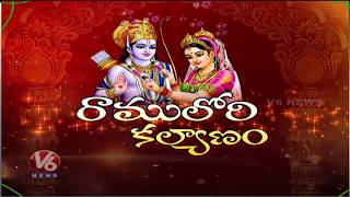 Sri Rama Navami Celebrations | Sita Rama Kalyanam | Yadadri Temple  Telugu News