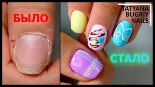 Заусенцы до КРОВИ как Сделать МАНИКЮР/ МИМИмишный Дизайн Ногтей