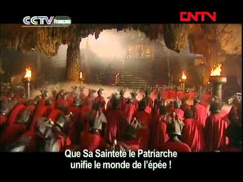 CCTVF - Chine - Fière allure sur Monts et Vaux - 笑傲江湖 - Episode 40 FIN