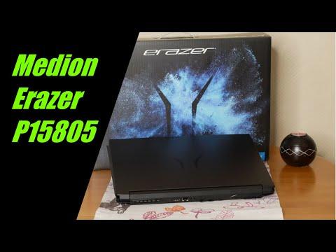 Medion Erazer P15805 | Viel Leistung Mit Guter Aussttatung | Review 4K