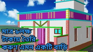 house design plan for village