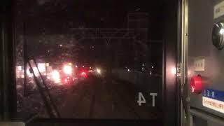 臨時列車 静岡行き 前面展望 袋井→愛野 313系+211系