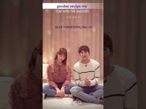 True Colors - Lee Sung Kyung 이성경 & Park Hyung Sik 박형식 OST Trolls 트롤 [Eng SUB + Romanization+Hangul]