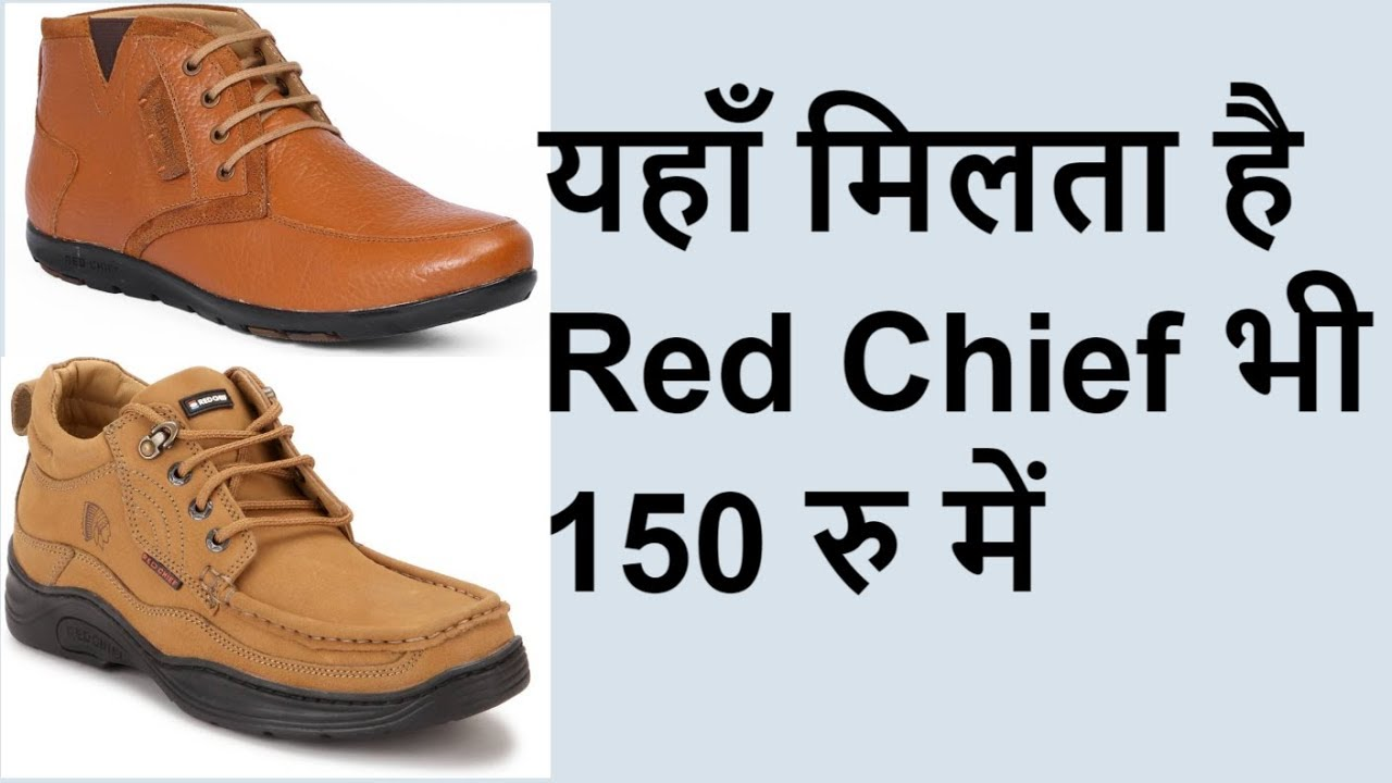 Shoes Manufacturer in Agra आगरा के