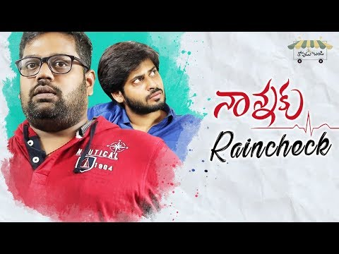 Nannaku Raincheck || 2018 Latest Telugu Comedy Video || Thopudu Bandi
