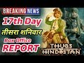 Thugs Of Hindostan 17th Day Box Office Collection | 3rd Saturday Collection | Aamir Khan