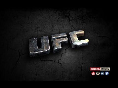 Смута ММА, UFC
