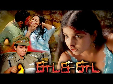 Chuda Chuda Full Movie | Psychological Movies | Tamil Thriller Movies | Tamil Romantic Movie