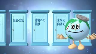 首都を支えるメガインフラ 東京の下水道【後編】