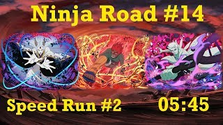 Naruto Shippuden: Ultimate Ninja Blazing - Ninja Road #14: Speed Run #2 (05:45)