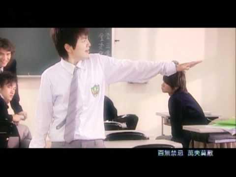 飛輪海 Fahrenheit [超喜歡你 Love you lots] Official MV(偶像劇「花樣少年少女」插曲)