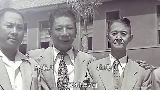 高雄市的大家長 陳啟川先生