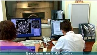 МРТ-центр на Энгельса, 27-а, Полтава(, 2014-08-09T13:23:16.000Z)