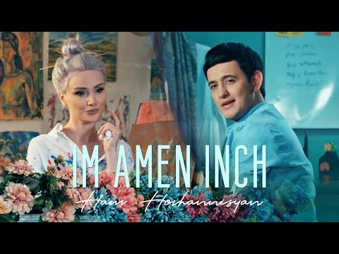 Ham Hovhannisyan - Im Amen Inch (2019)