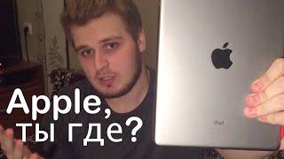 видео Где купить продукцию Аpple в Украине
