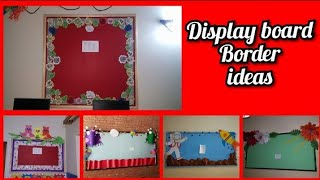 School display board border designs | soft board border ideas ||