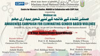 Awareness Campaign for Eliminating  Gender based Violence | Webinar | Inaugural Session | MANUU