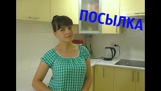 Распаковка посылок Покупки кондитера  ///Olya Tortiki
