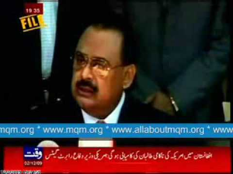 Altaf Hussain lend full support to observe December 6 to protect dignity and respect of Sindhi Cap