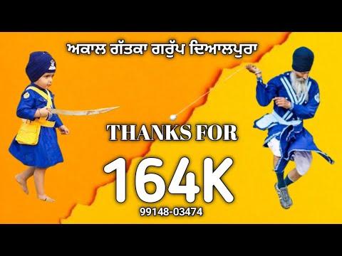 Shri kalgidhar Gatka akhara pind Karail sangrur 9914803474 Gatka Song- bir khalsa