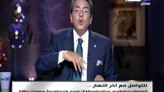 اخر النهار - محمود سعد يفتح قضية الفريق/ سامي عنان و  الشيخ/ خالد الجندي