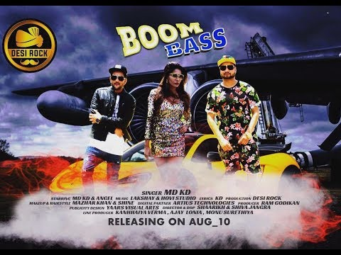 BOOM BASS (Full Video Song) MD KD| Desi Rock| New Haryanvi Song 2018