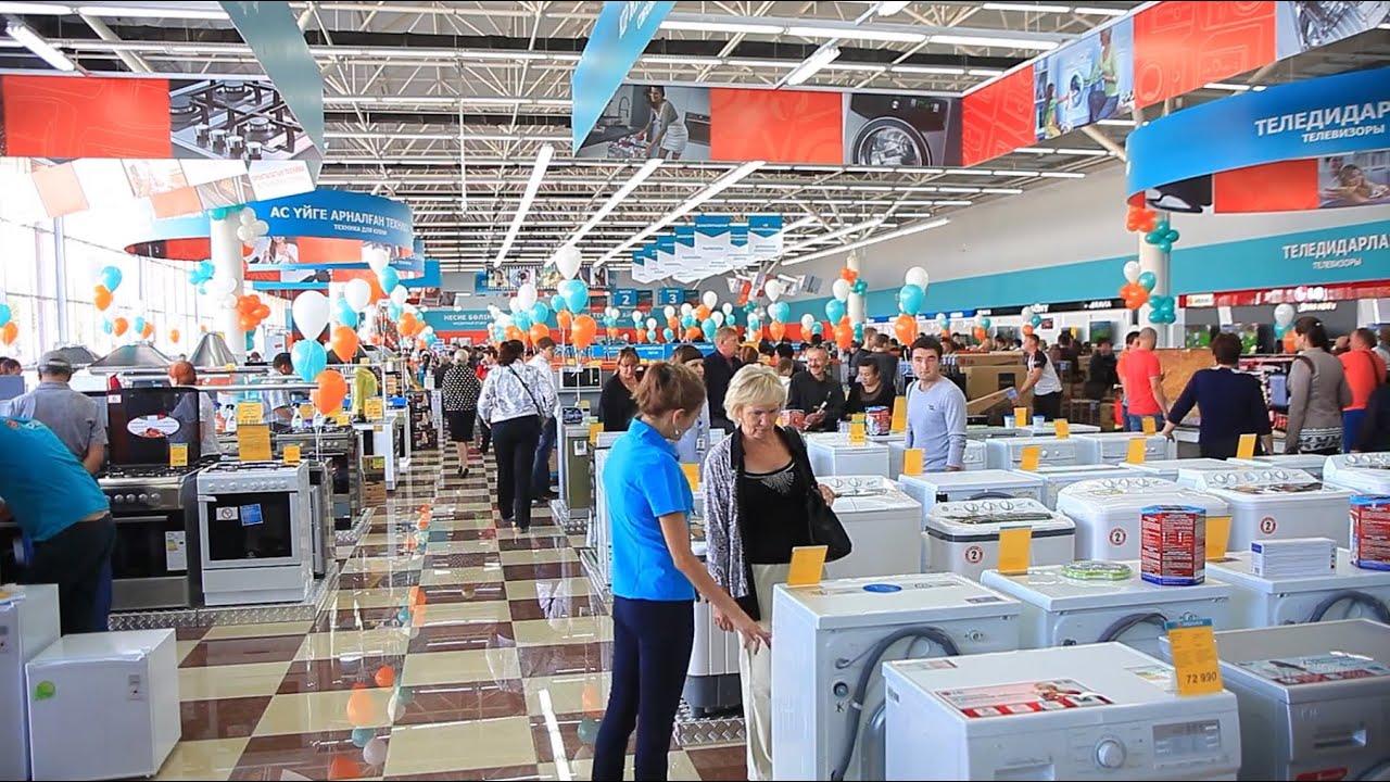 магазины электроники бытовой техники