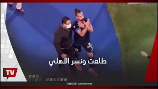 محمد طلعت يرفع نسر الأهلي لجماهير الزمالك عقب طرده بعد البصق على بن شرقي