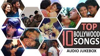 Top 10 Bollywood Songs | Best Hindi Songs | Kumar Sanu | Alka Yagnik | Jukebox | Evergreen Hits
