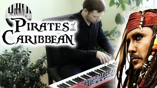 Пираты Карибского моря на пианино / Pirates of the Caribbean piano