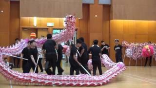 第九屆東區龍獅邀請賽 9th Eastern Games 2