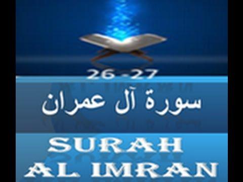 SURAH AL IMRAN - 26 - 27 -  URDU