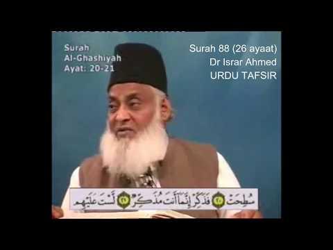 88 Surah Ghashiyah Dr Israr Ahmed Urdu