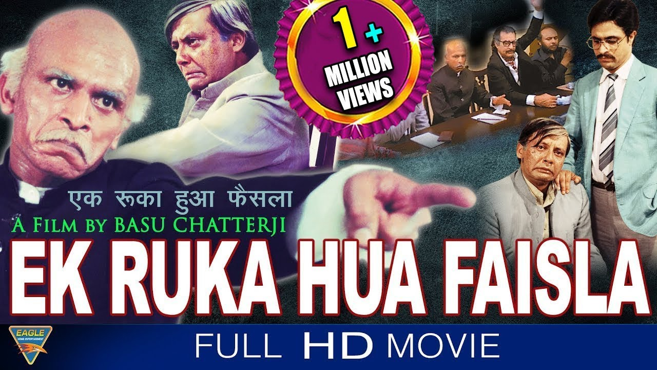 analysis of ek ruka hua faisla Ek ruka hua faisla ( is a bollywood film of 1986, directed by basu chatterjee it is a remake of the golden bear winning, american motion picture 12 angry men (1957), which was directed by sidney lumet.